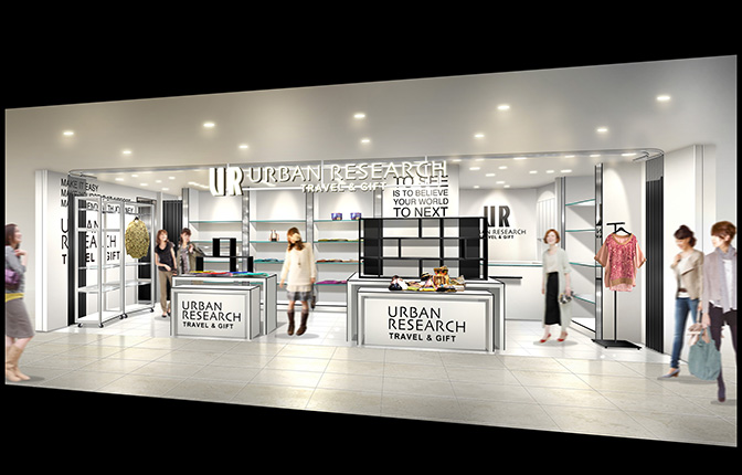 URBAN RESEARCH TRAVEL & GIFT 成田空港第一ターミナル店 2014年5月26日(月) NEW OPEN!!