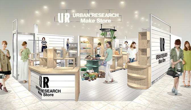 Make Store 日吉東急店 NEW OPEN