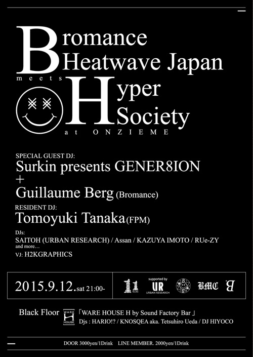 Bromance Heatwave Japan meets Hyper Society supported by URBAN RESEARCH 開催!