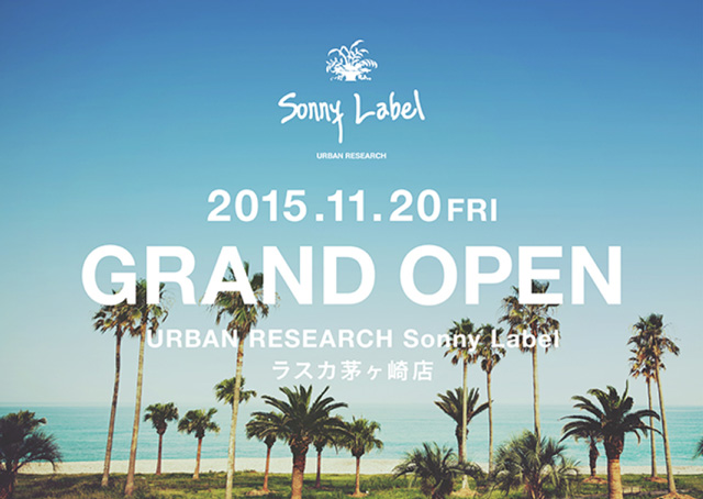 2015年11月20日(金) URBAN RESEARCH Sonny Label ラスカ茅ヶ崎店 GRAND OPEN