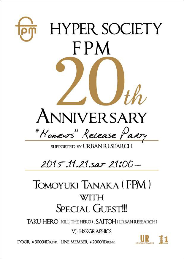 Hyper Society FPM 20th Anniversary Party開催のお知らせ