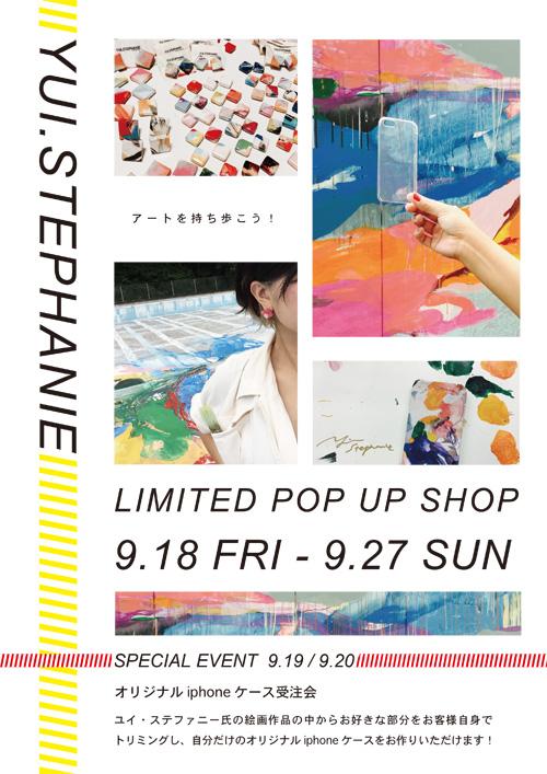 URBAN RESEARCH 渋谷ヒカリエ ShinQs店にてYUI.STEPHANIE POP UP SHOP & オリジナルiPhoneケース受注会開催