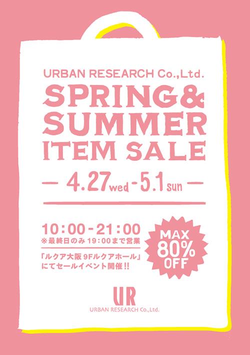 4月27日(水)〜大阪 ルクアにてSPRING&SUMMER ITEM SALEを開催