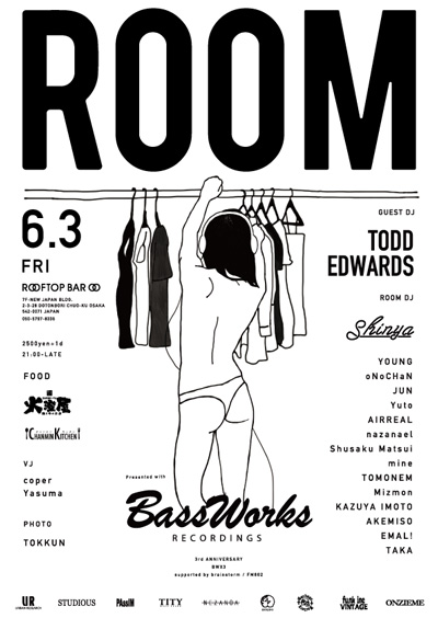 ROOM × BWX3 -BASS WORKS RECORDINGS 3rd ANNIVERSARY-<br />supported by ONZIEME & brainstorm / FM802