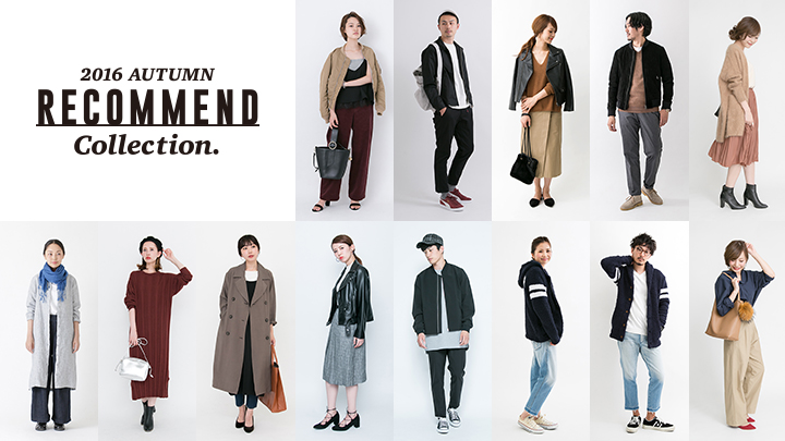 2016 Autumn Recommend Collection