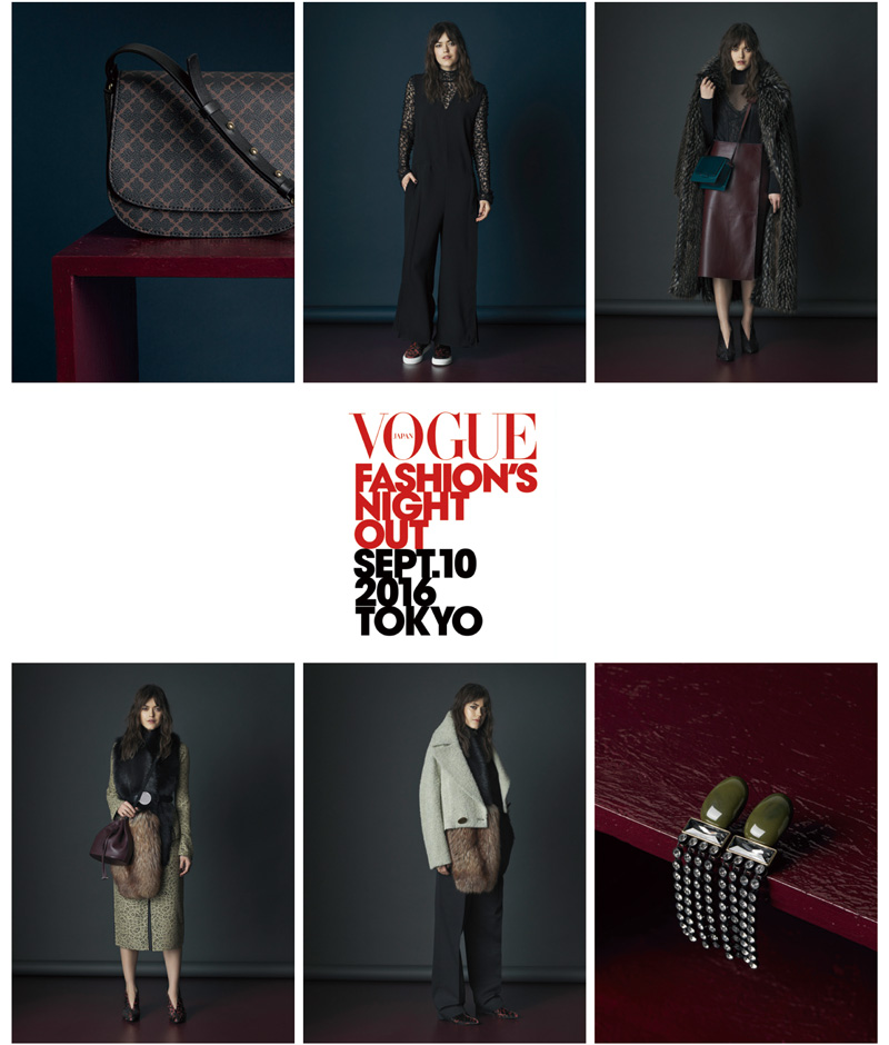 VOGUE FASHION'S NIGHT OUT 2016 参加のご案内