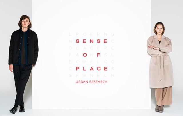 2016年11月1日(火) SENSE OF PLACE by URBAN RESEARCH ならファミリー店オープン