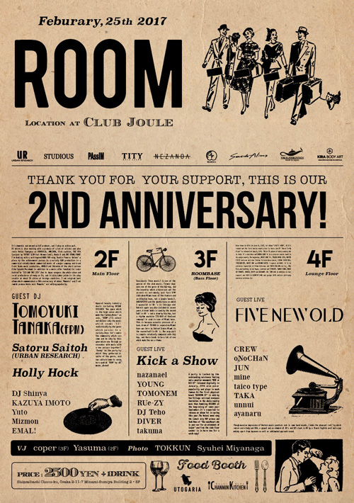 ROOM 2ND ANNIVERSARY