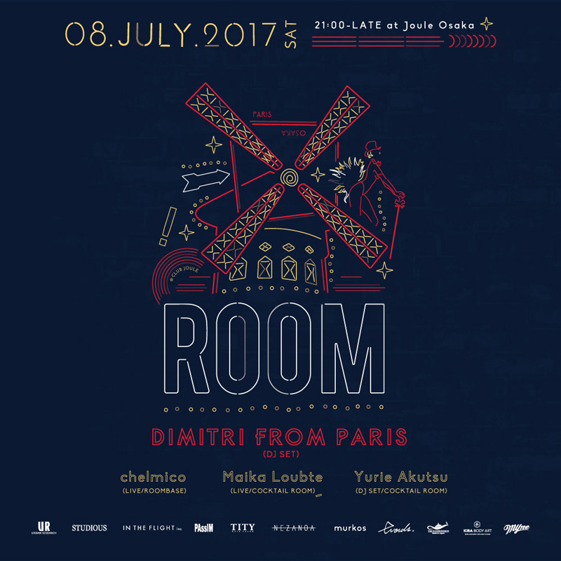 ROOM 2ND ANNIVERSARY JOULE