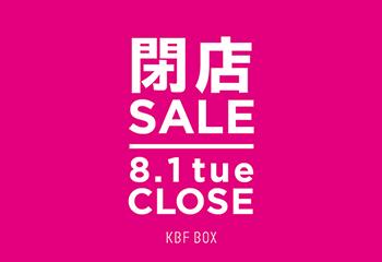 KBFBOX 博多阪急店 閉店SALE
