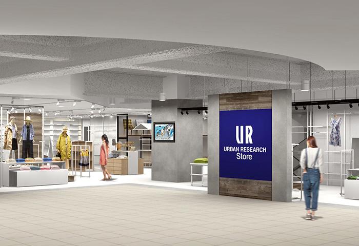 9月8日(金) URBAN RESEARCH Store 近鉄あべのハルカス店 NEW OPEN!
