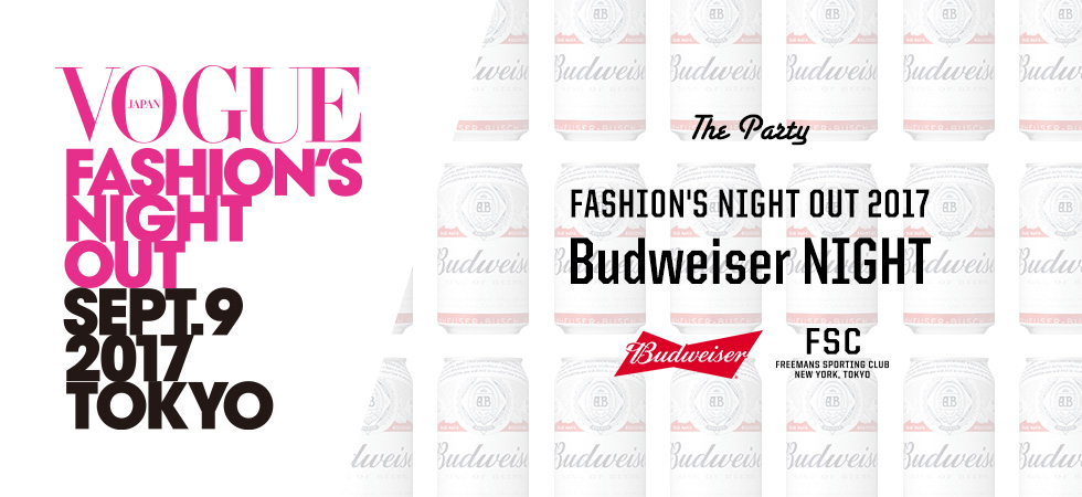 Budweiser NIGHT