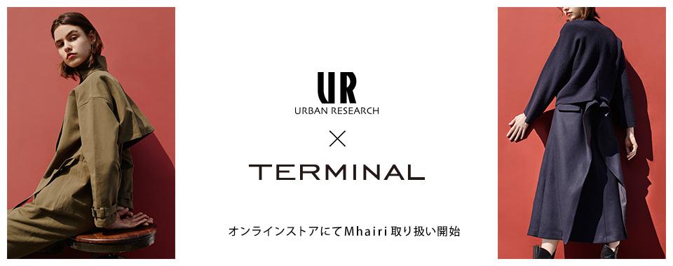 国内唯一のプラットフォーム「TERMINAL」と協業し気鋭ブランドの販売支援を開始