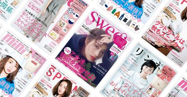 人気5誌インフルエンサーコンテスト結果発表!