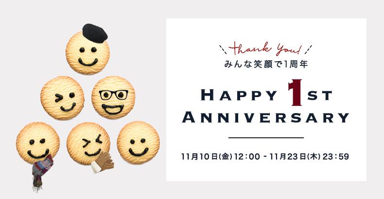 【URBAN RESEARCH OUTLET】祝☆1周年記念 均一SALE開催!!