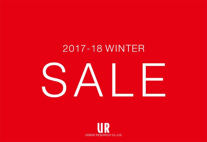 アーバンリサーチグループ 2017-18 WINTER SALE・福袋販売日程のお知らせ