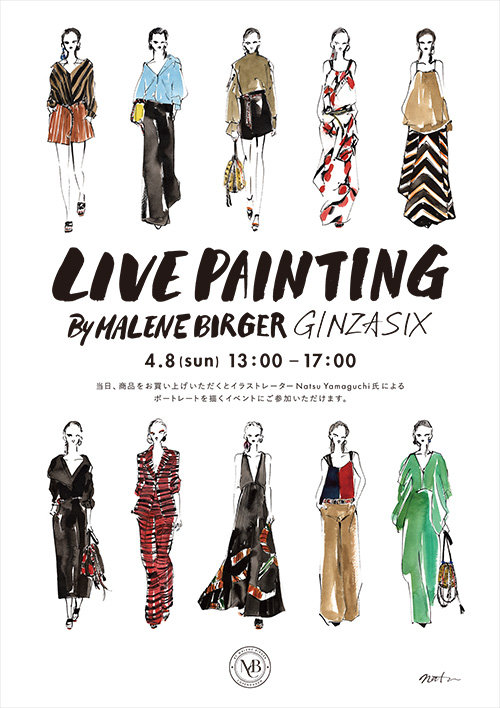 BMB GINZA SIX LIVE PAINTING