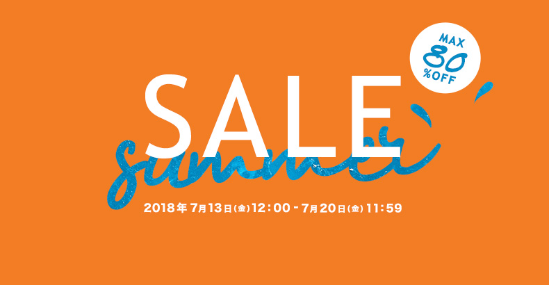 【URBAN RESEARCH OUTLET】この夏、絶対に見逃せないお買い得商品が続々登場のSUMMER SALE開催!!