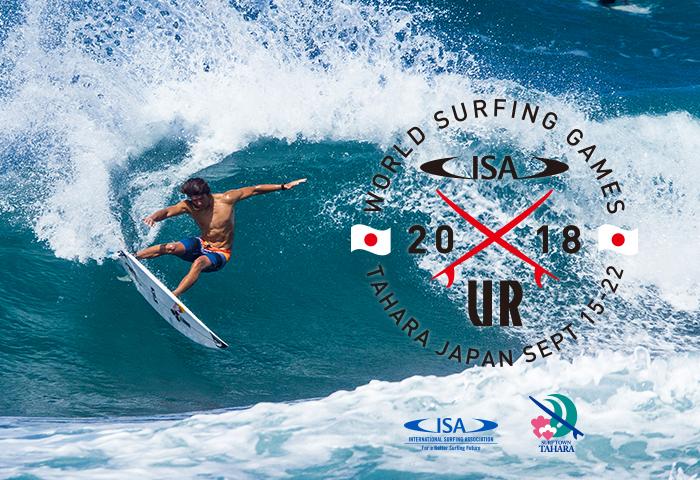 """2018 URBAN RESEARCH ISA WORLD SURFING GAMES""を株式会社アーバンリサーチのメディアサイト『URBAN TUBE』で公式放送!"