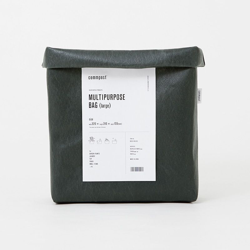 commpost MULTIPURPOSE BAG L