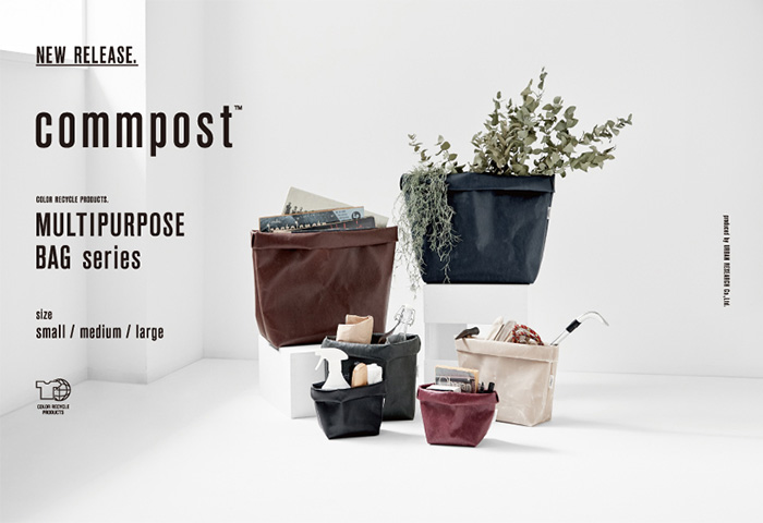 廃棄衣料をアップサイクル<br>サステイナブルプロダクトブランド「commpost」が誕生