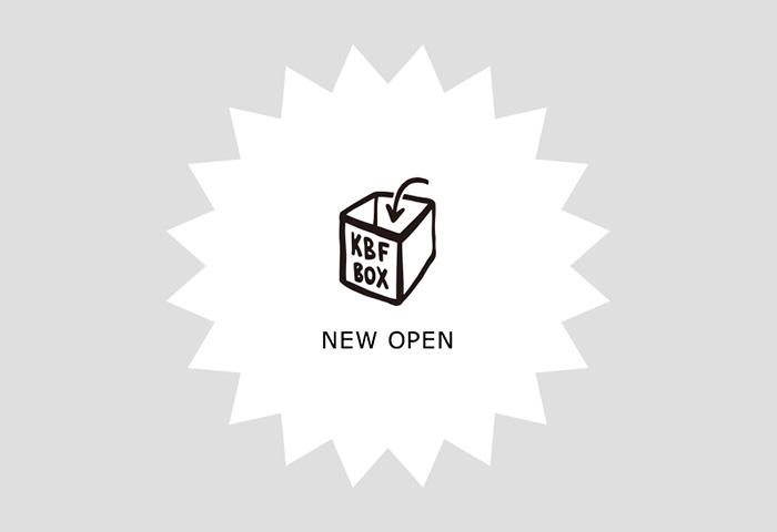 KBFBOX ONLINE STORE OPEN