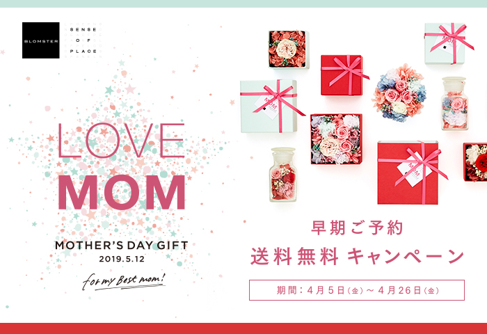 LOVE MOM  MOTHER'S DAY GIFT 2019.5.12 -FOR MY BEST MOM!!-
