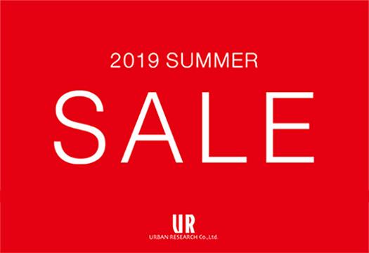 アーバンリサーチグループ 2019 SUMMER SALE日程のお知らせ
