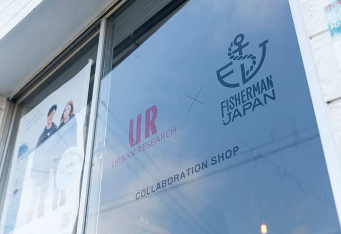 URBAN RESEARCH × FISHERMAN JAPAN <br>コラボレーションショップOPEN!