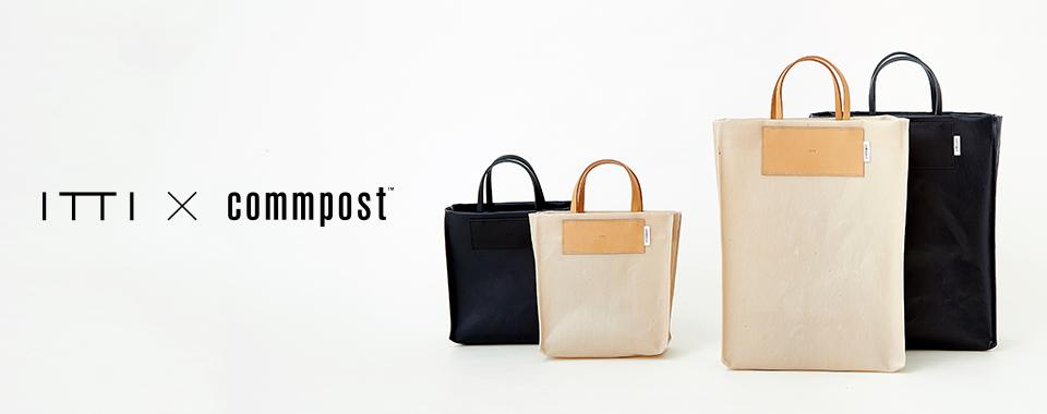 ITTI × commpost デッドストック衣料をアップサイクルしたコラボトートバッグを発売