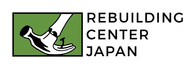Rebuilding center japan logo