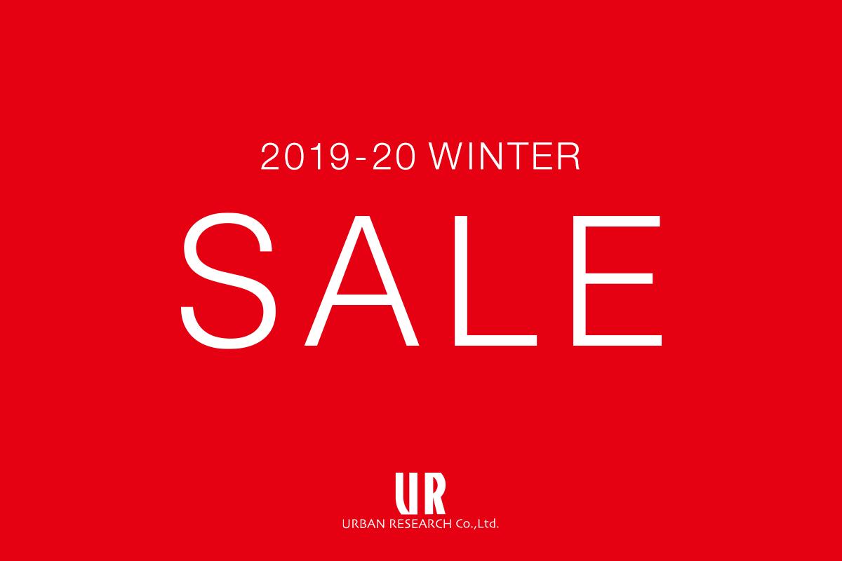 アーバンリサーチグループ 2019-20 WINTER SALE・福袋販売日程のお知らせ