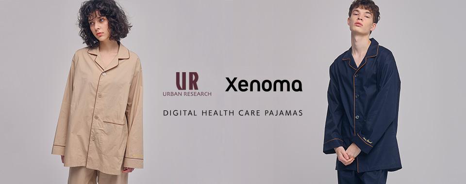 デジタルヘルスケアパジャマ