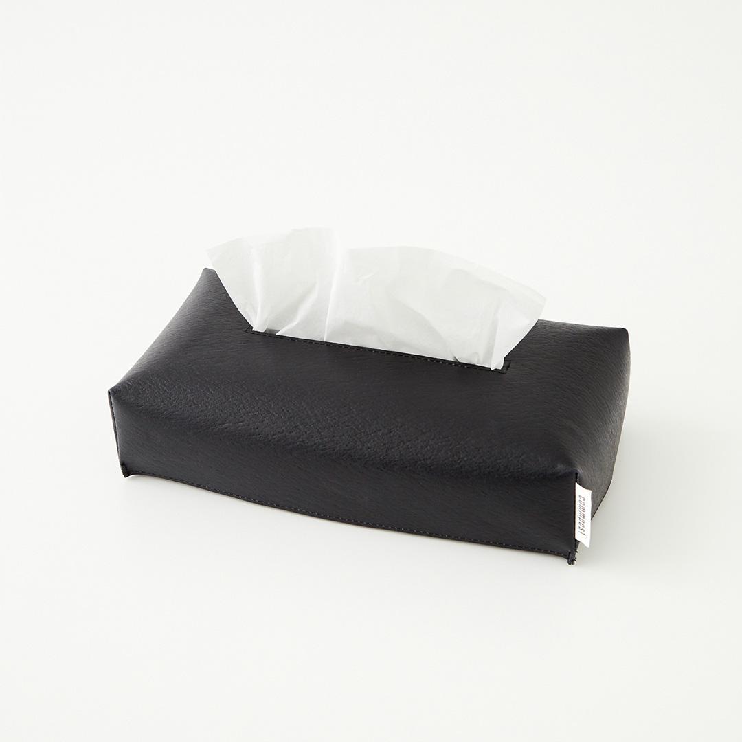 commpost Tissu BOX