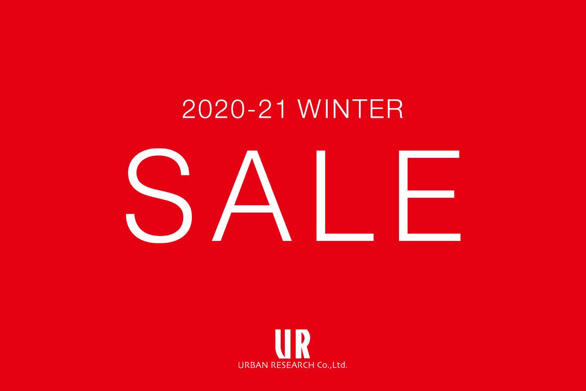 アーバンリサーチグループ 2020-21 WINTER SALEのお知らせ