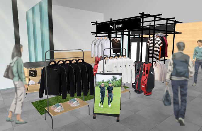 新世代のコンビニエンスストア「アーバン・ファミマ!!」に、PUMA Golf アパレルのPOP-UP Shopがオープン!
