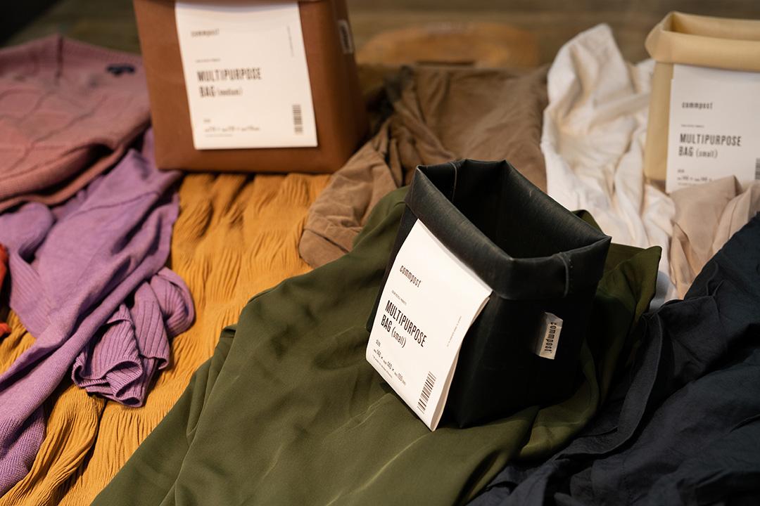 4月1日(木)よりアーバンリサーチがお客様の不要な自社衣料品の回収を開始<br>〜 回収した衣料はアップサイクルし、新たな商品へ再生いたします 〜