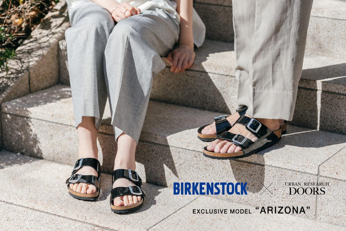 BIRKENSTOCK × URBAN RESEARCH DOORS ARIZONA別注モデル4月29日(木)に発売