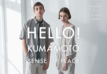 SENSE OF PLACE by URBAN RESEARCH アミュプラザくまもと店OPEN