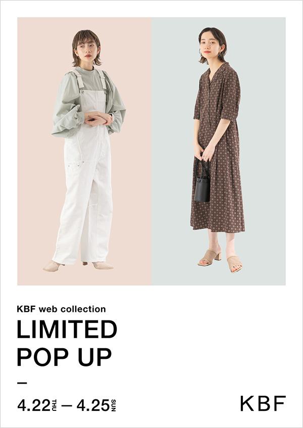 KBF ルミネエスト新宿店 WEB限定POP UP