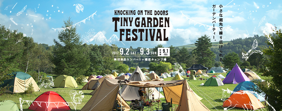 KNOCKING ON THE DOORS TINY GARDEN FESTIVAL 2017