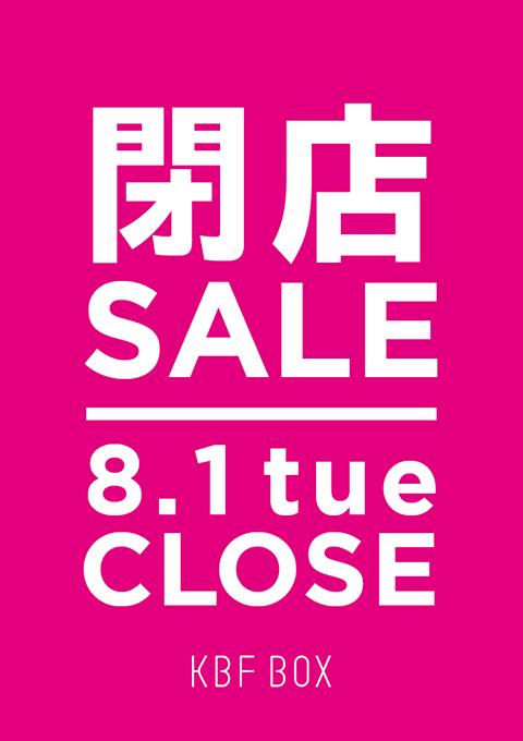 KBFBOX博多阪急店 閉店SALE