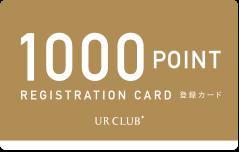 UR CLUB 登録カード