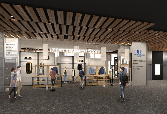 2021年4月23日「URBAN RESEARCH Store アミュプラザくまもと店」NEW OPEN!