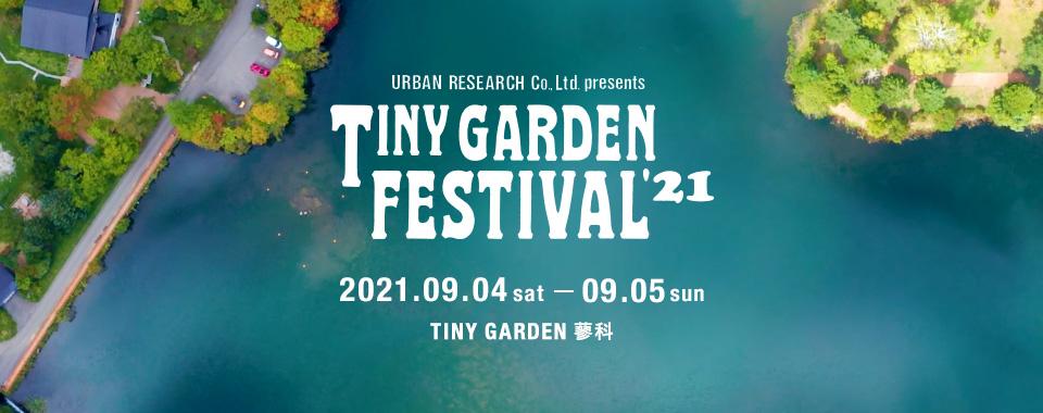 TINY GARDEN FESTIVAL 2021