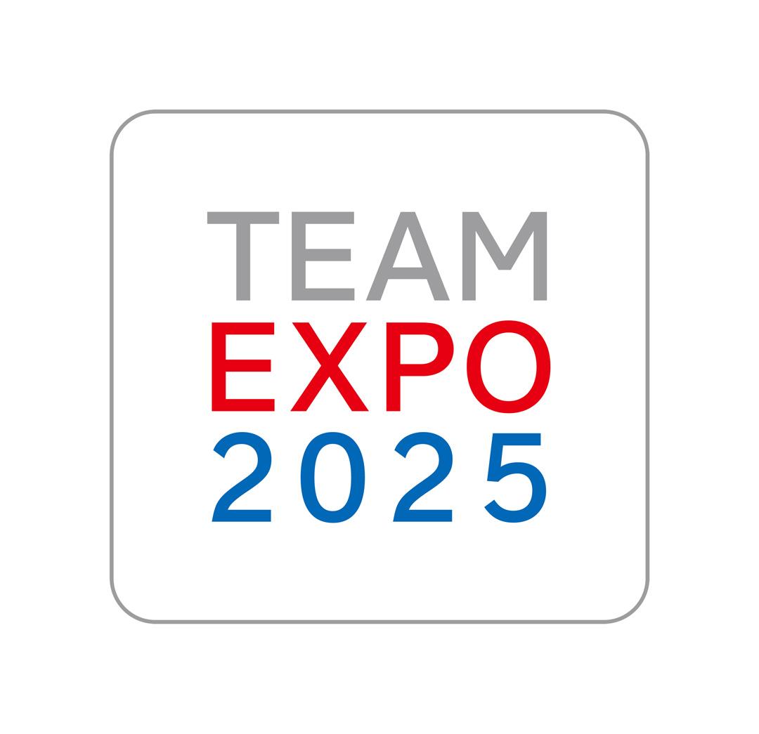 TEAM EXPO 2025