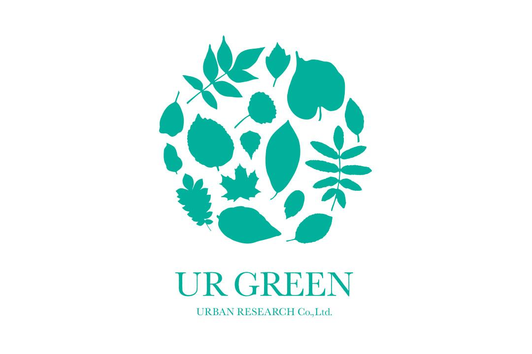 UR GREEN